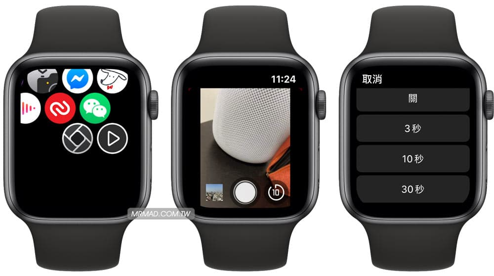 how-to-take-photos-with-apple-watch-1