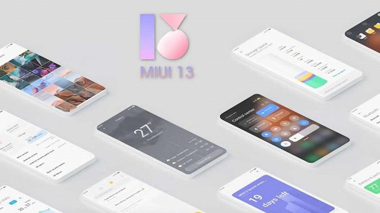 Xiaomi-will-present-MIUI-13-very-soon