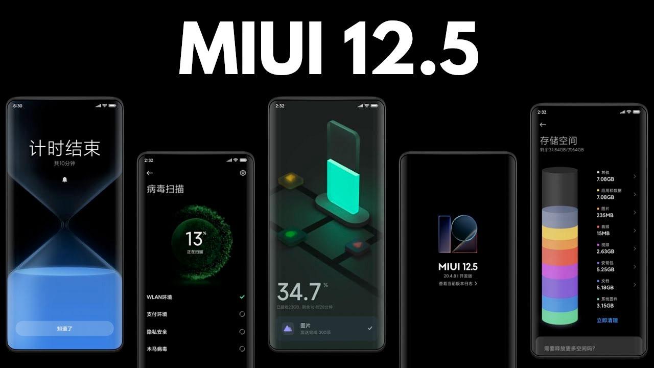 MIUI-12.5-2